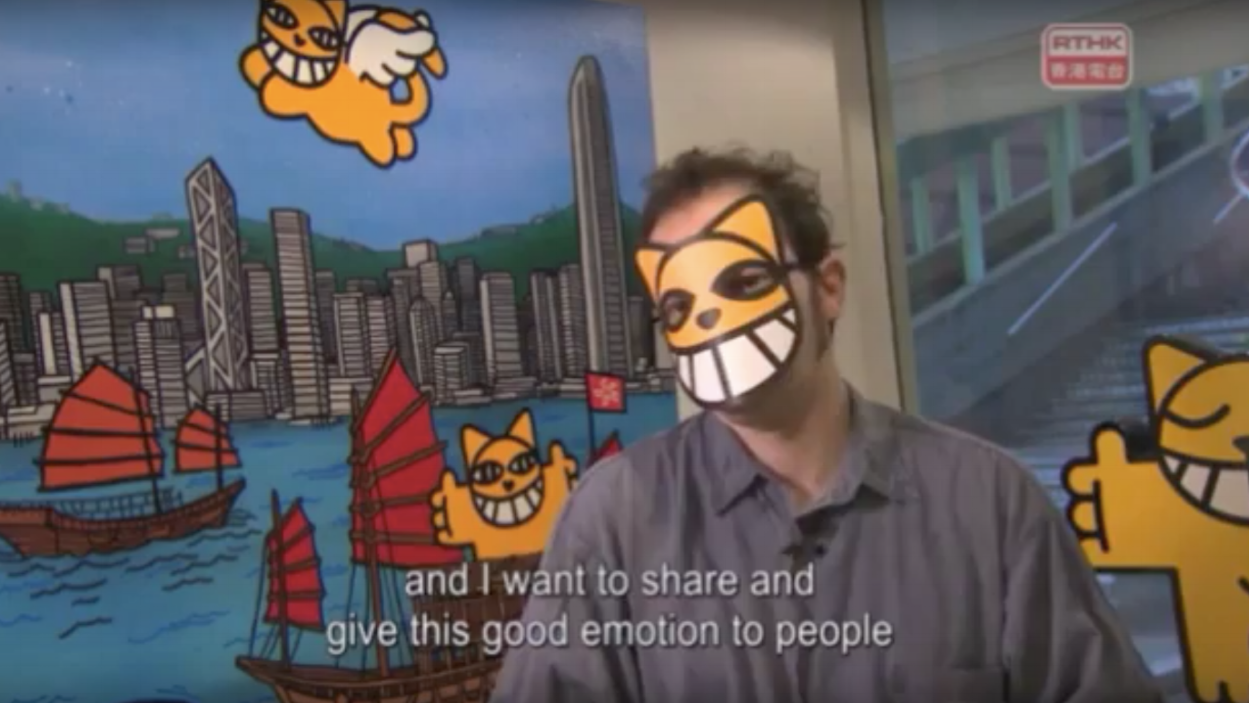 ">> 7 Apr 2016: Documentary and Interview with Art Supermarket's artist M. Chat (""Monsieur Chat"", in English ""Mr Cat"") on Hong Kong TV station ""RTHK""."