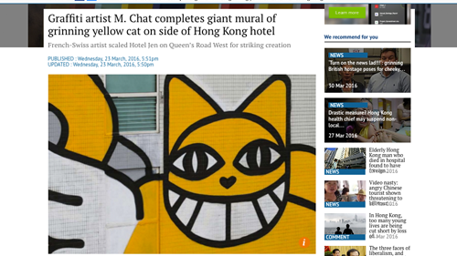 >> 23 Mar 2016: Graffiti artist M. Chat completes giant mural of grinning yellow cat on side of Hong Kong hotel in SCMP