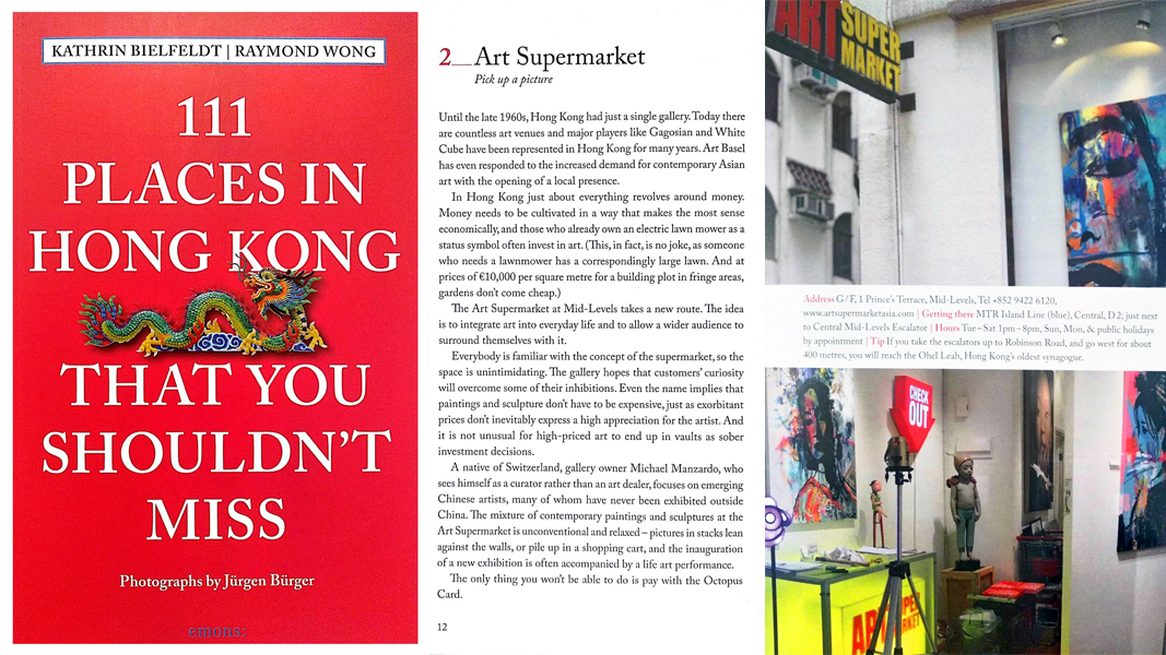 ">> 2016: Art Supermarket is recommended on a high-end travel book""111 Places In Hong Kong That You Shouldn't Miss"""