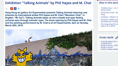 ">> 15 Mar 2016: Exhibition ""Talking Animals"" by Phil Hayes and M. Chat on the French Consulate"