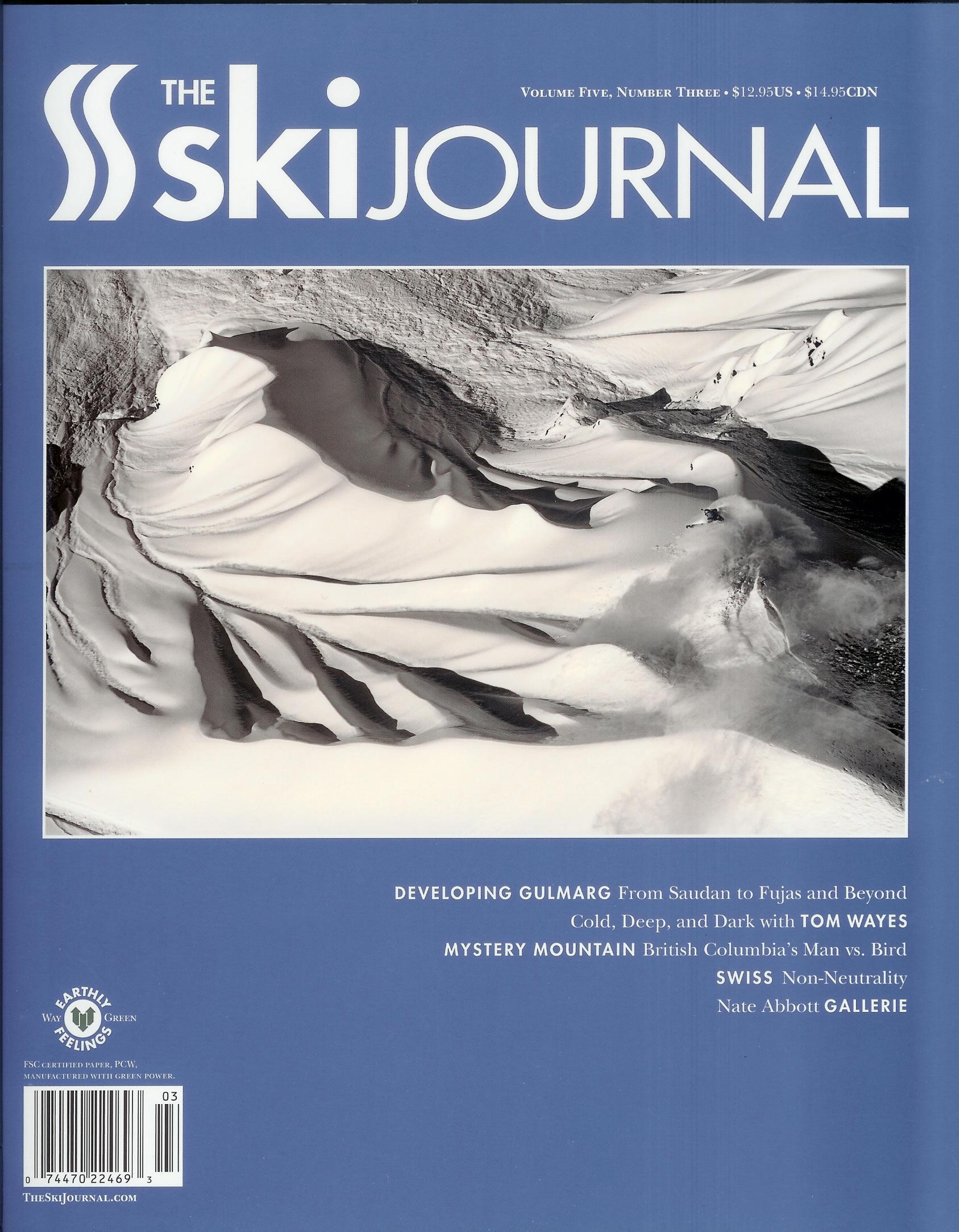 erme TSJ Cover 5.3.jpg