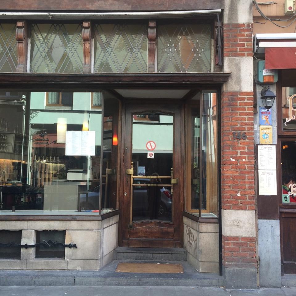 Favourite shop in Jeu de Balle