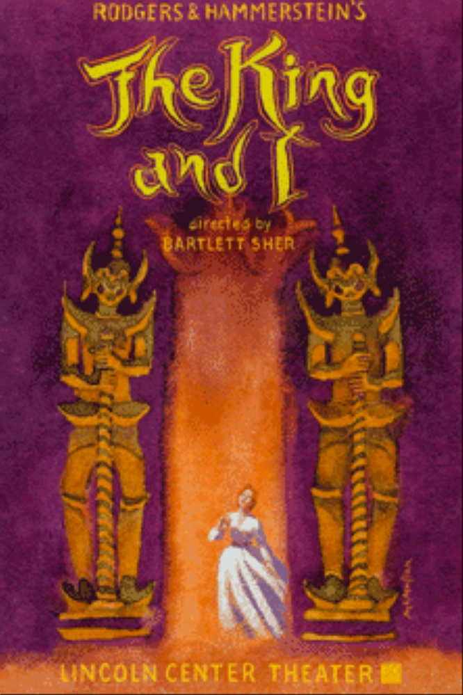 The King and I Broadway Poster (2015 Revival).png