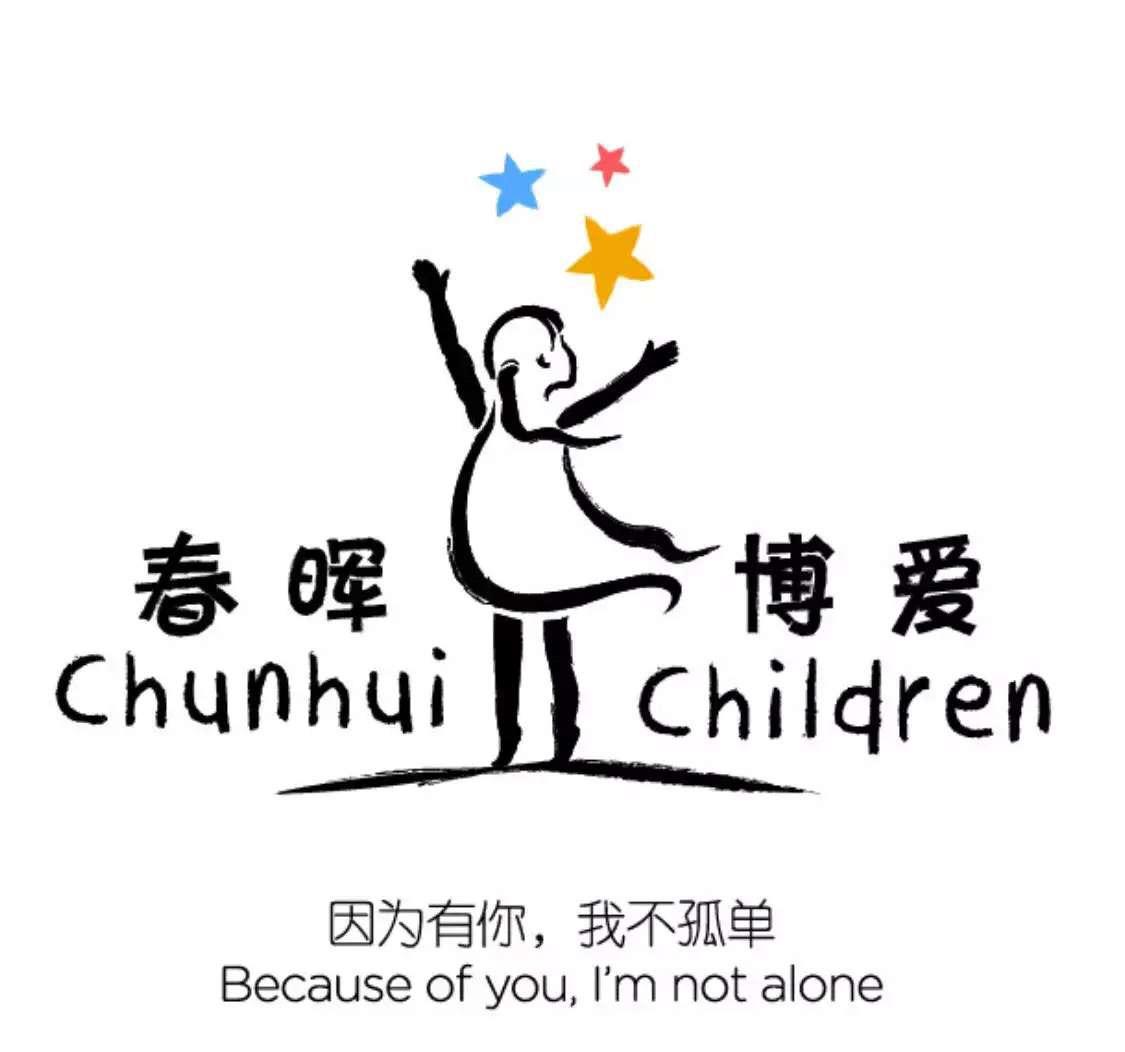 Chunhui_Children_Logo - Copy.JPG