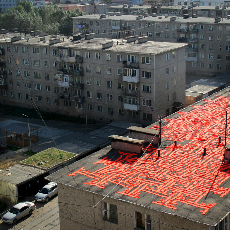 Untitled (Swastika Roof Project)
