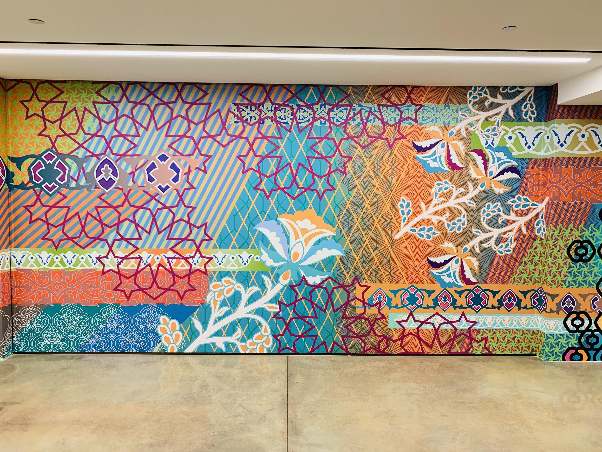 Detail of Iran motif