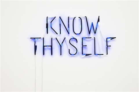 Know yourself, know your worth.