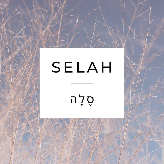 """""""Selah"""" is a Hebrew word to indicate a time of pause. We're taking a bit of a Selah this summer with our programming. We'll be sharing in the fall about a future service model that we believe will be better than ever! #selah"""