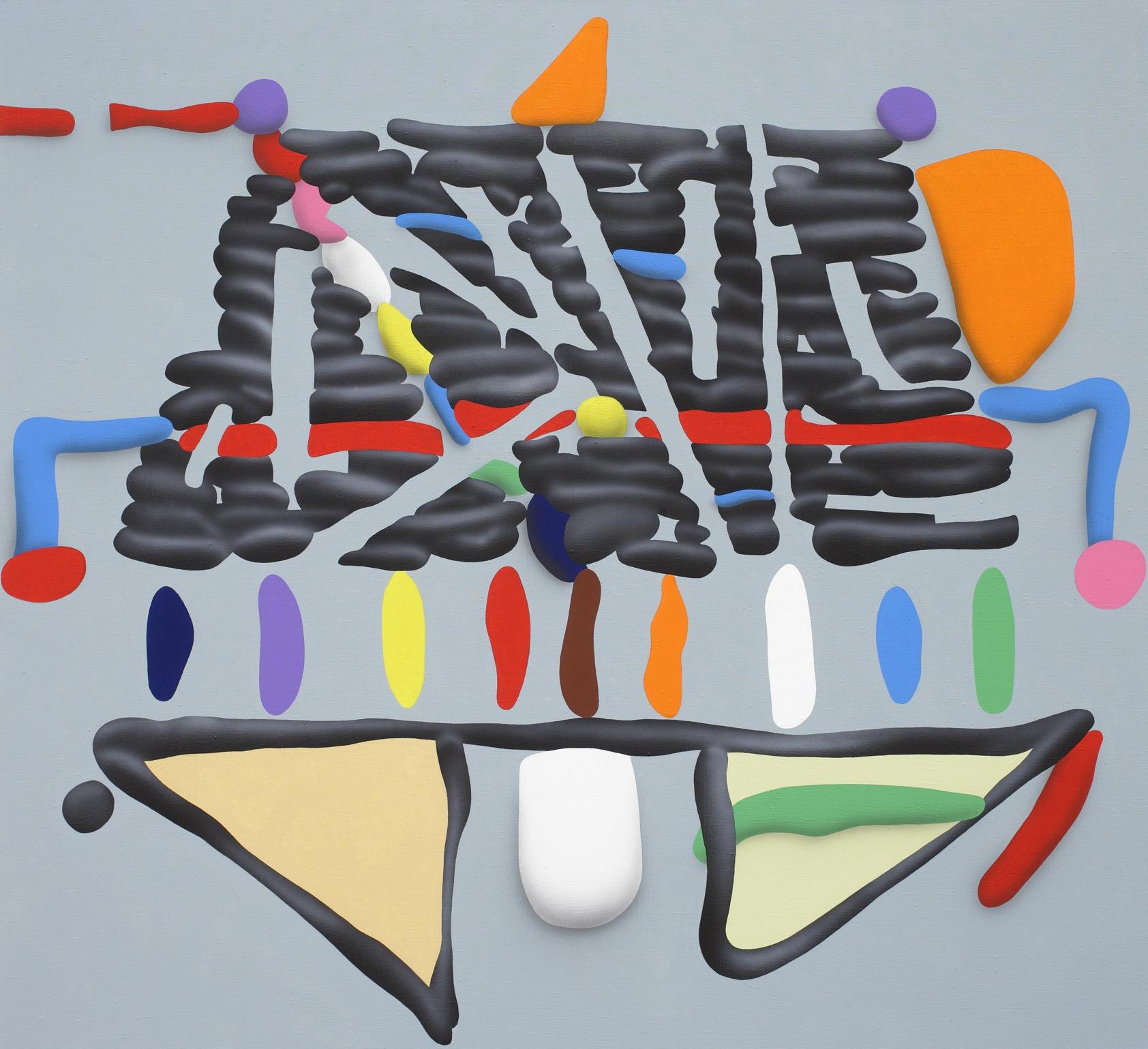 Pentagon, 2010, acrylic on canvas, 120 x 140 cm