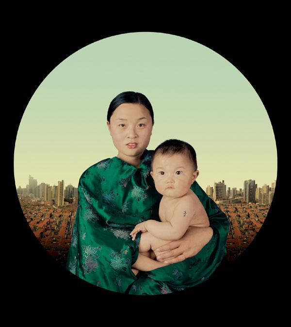 Gao Yuan