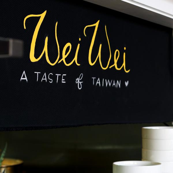 Wei Wei restaurant banner