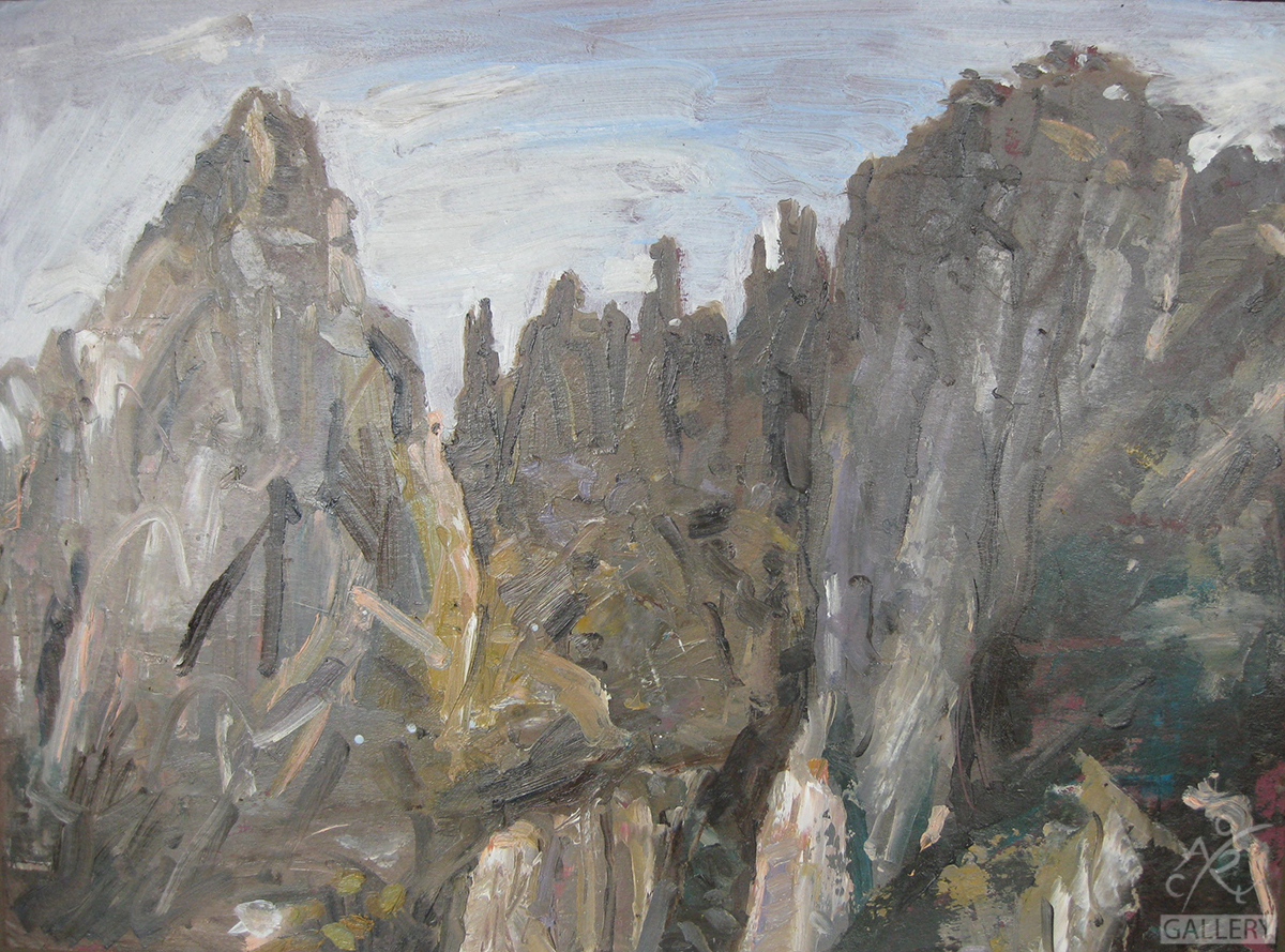 Huang Shan South