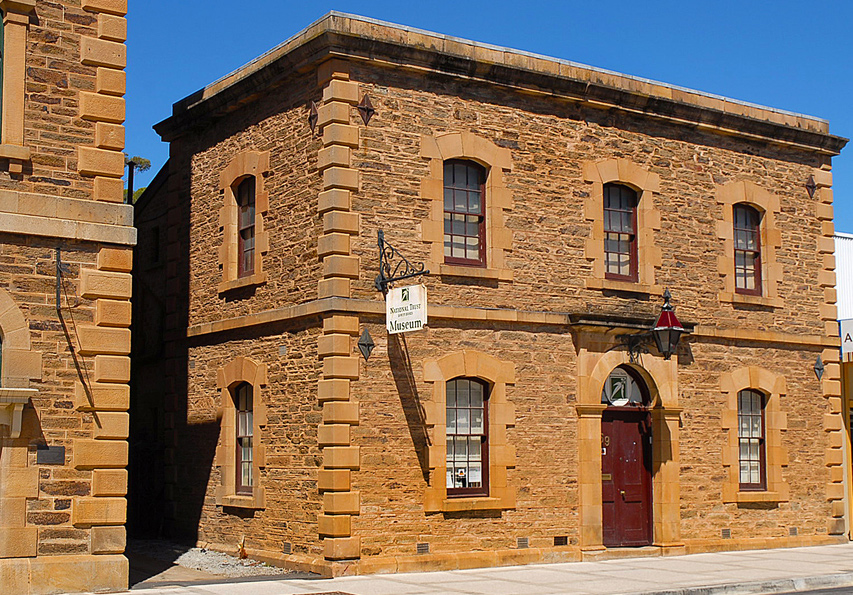 The National Trust SA Gawler Branch Museum at 59 Murray St.   (Image courtesy of the Gawler History Team)