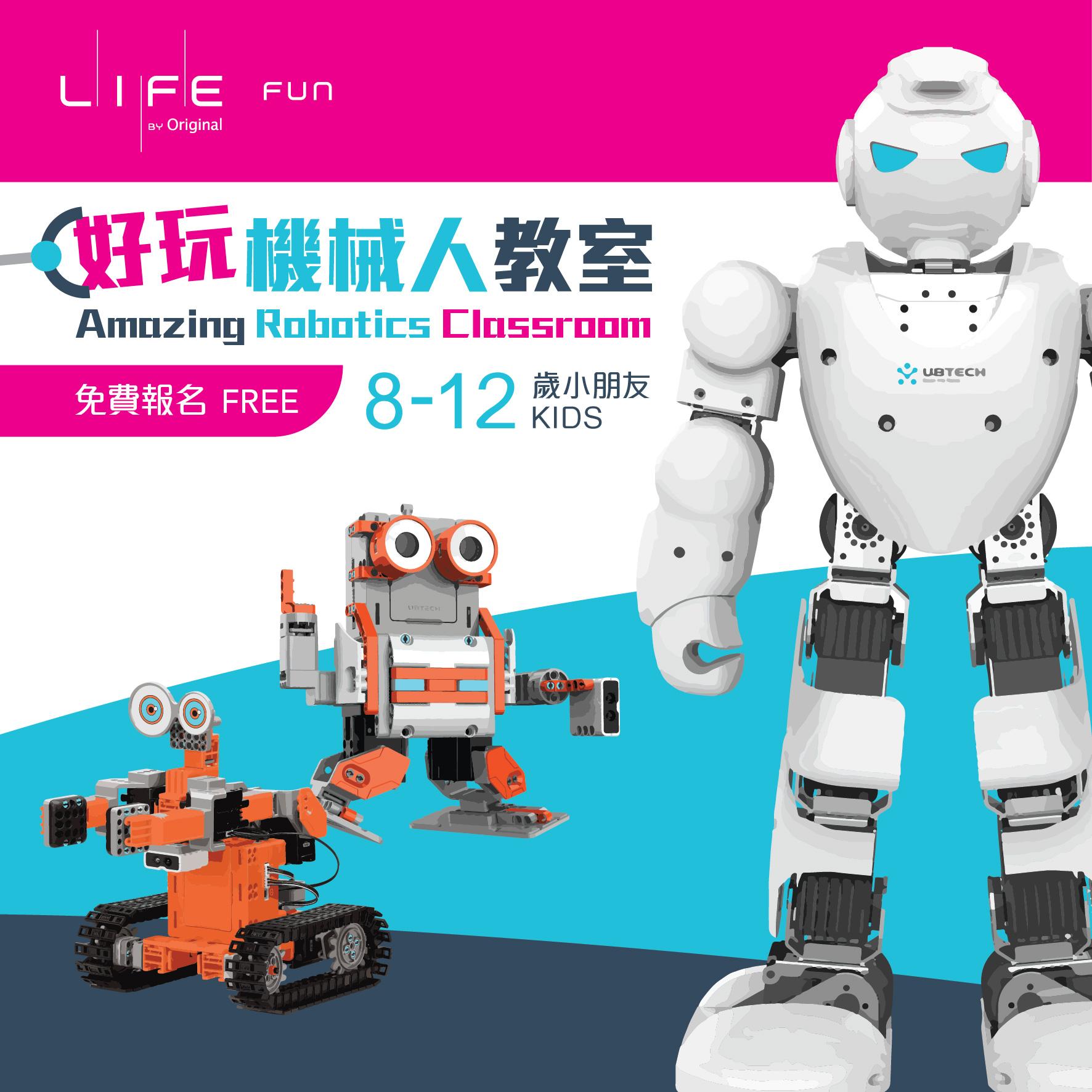 PR01_Life_Robot_Campaign_FB_01-01.jpg