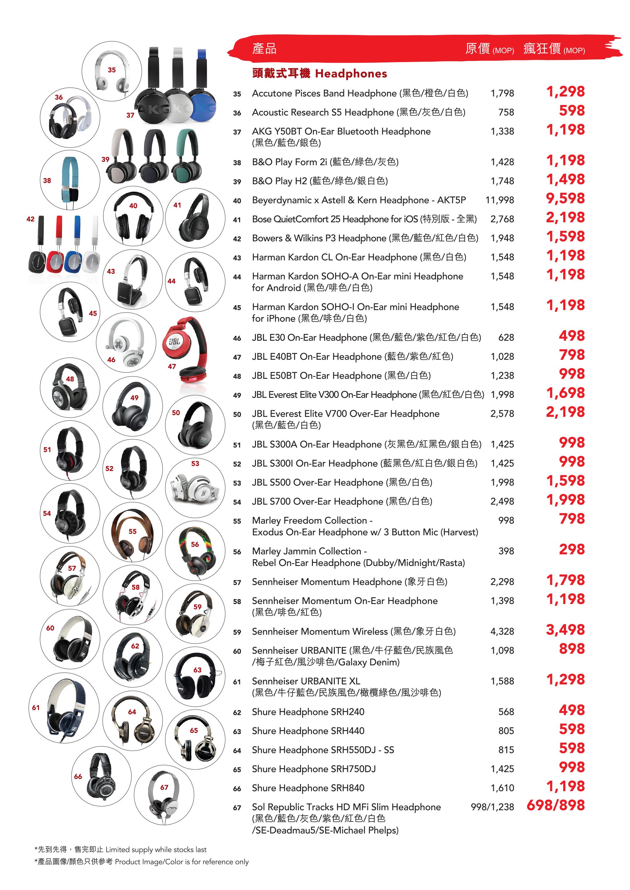 Red_Days_2017_Summer_A4-Leaflet_L_03.jpg