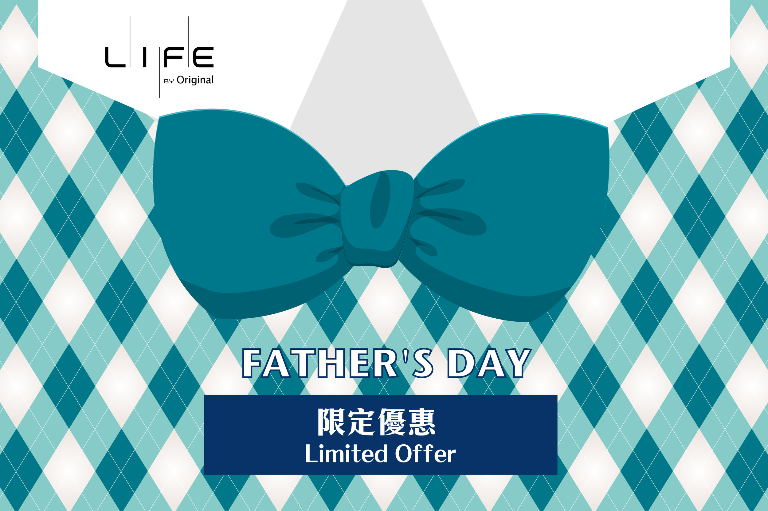 Father's Day 限定優惠|Limited Offer