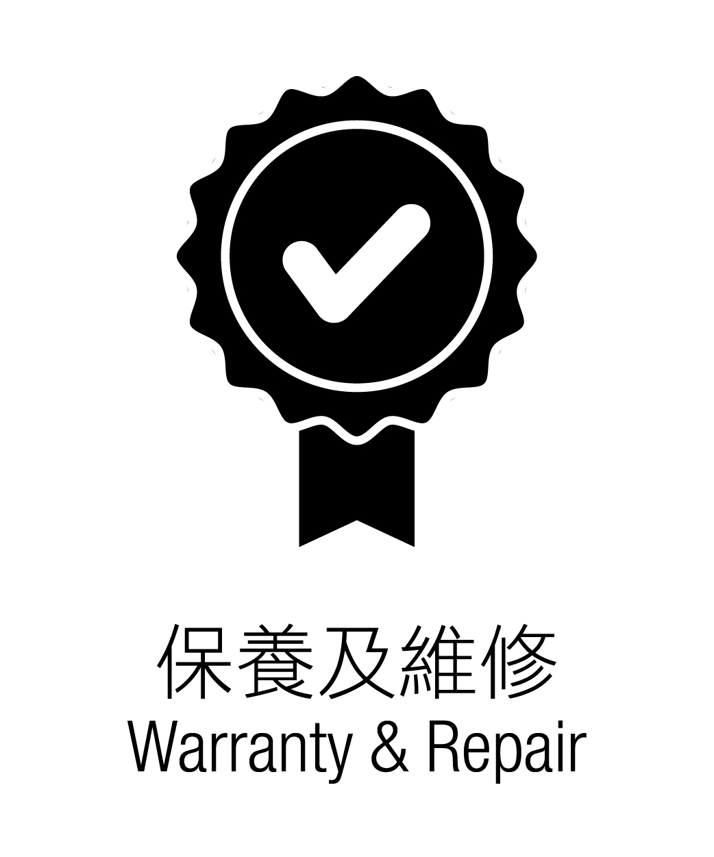 website-icon_warranty.jpg