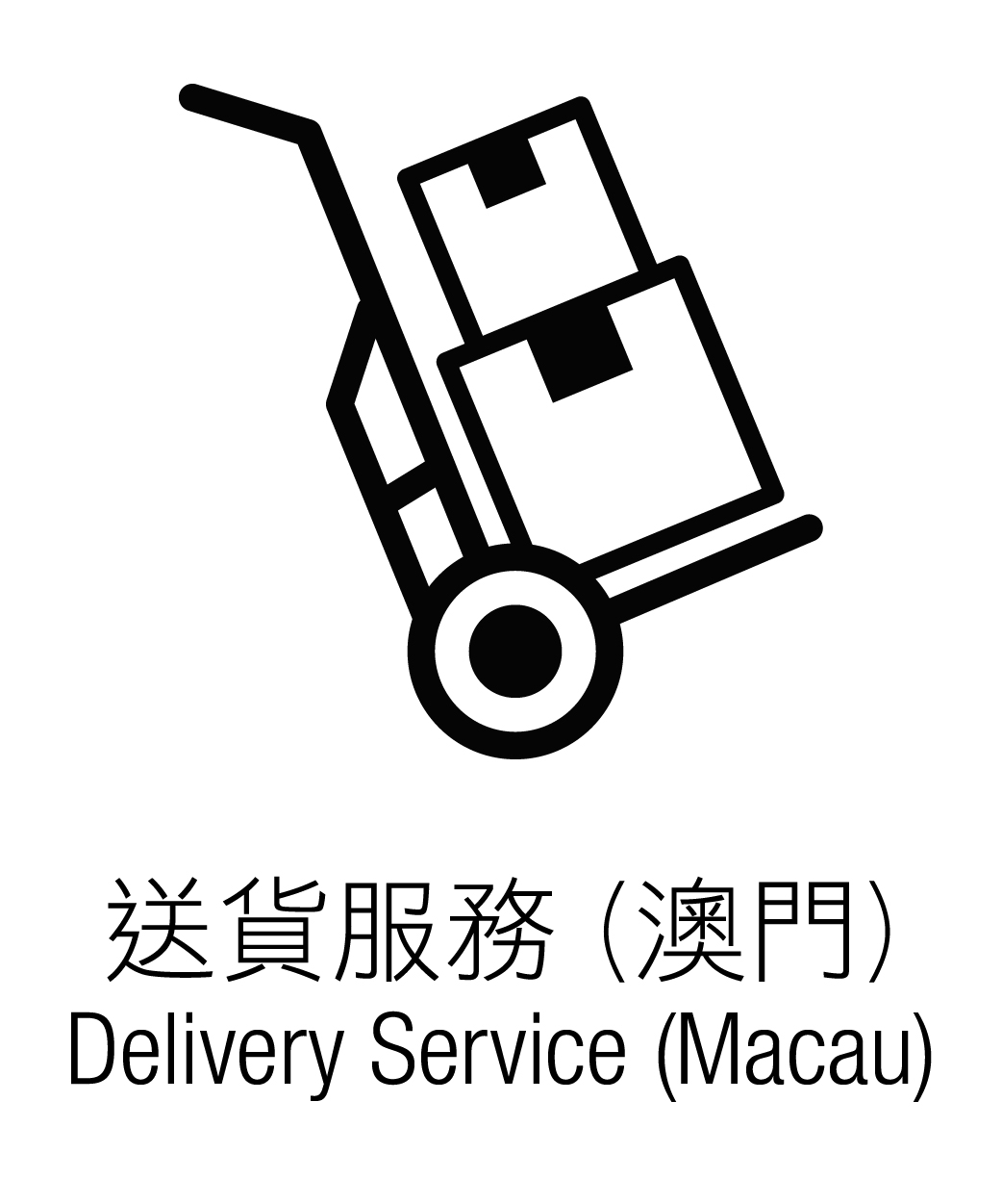 website-icon_delivery.jpg