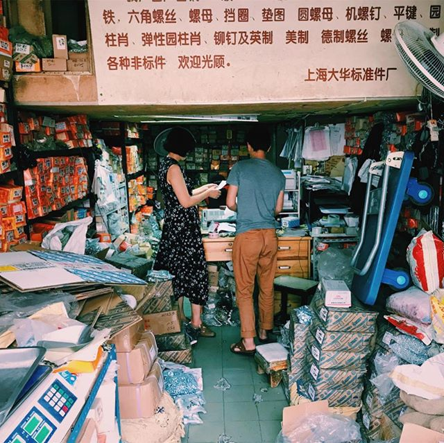 I'm a big fan of stores like this on Beijing Road in Shanghai. This one is simple: nuts and bolts. I'm collecting parts for a robotic arm (assistant) I'm fabricating from scratch this week. #robotics