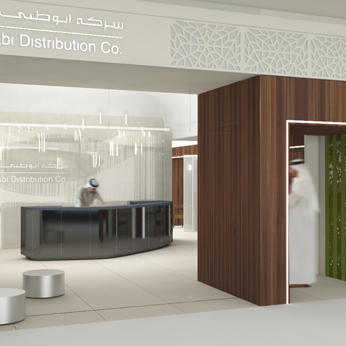 ADDC New Branch Concept