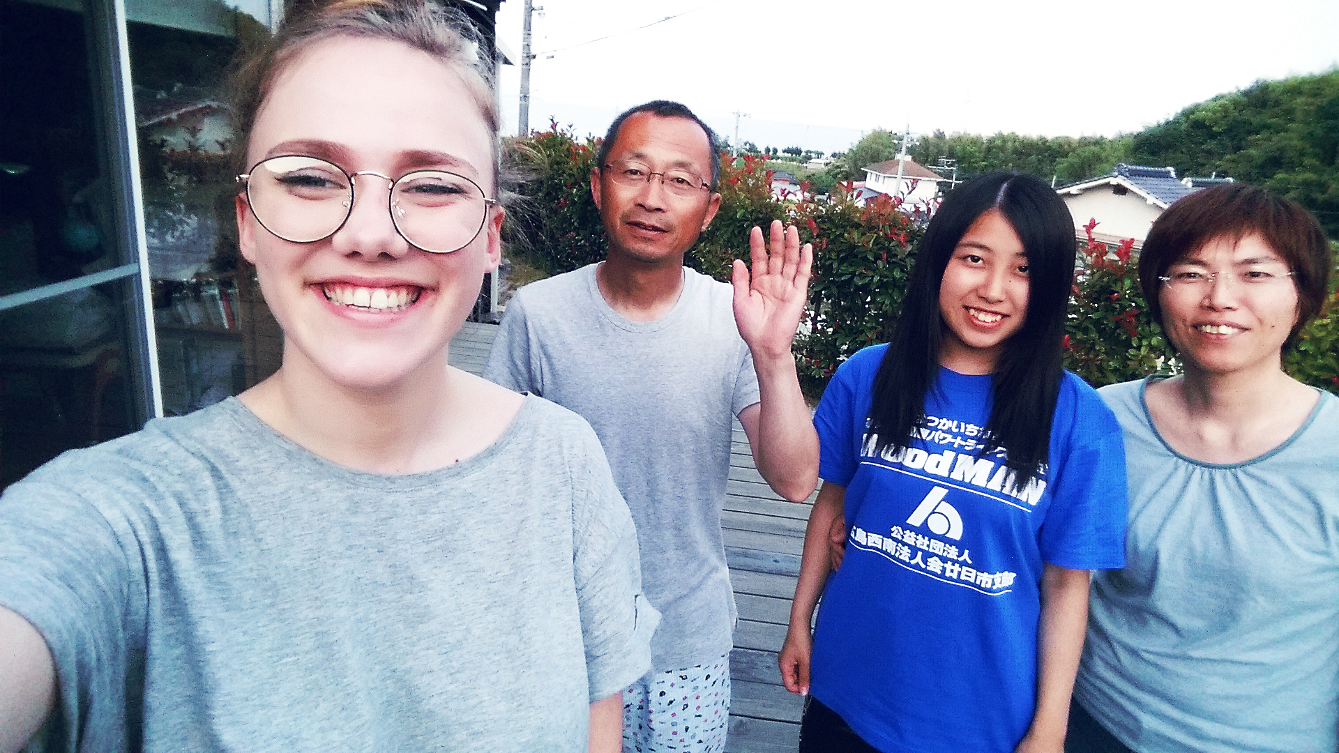 YFU Student with Host Family in Japan