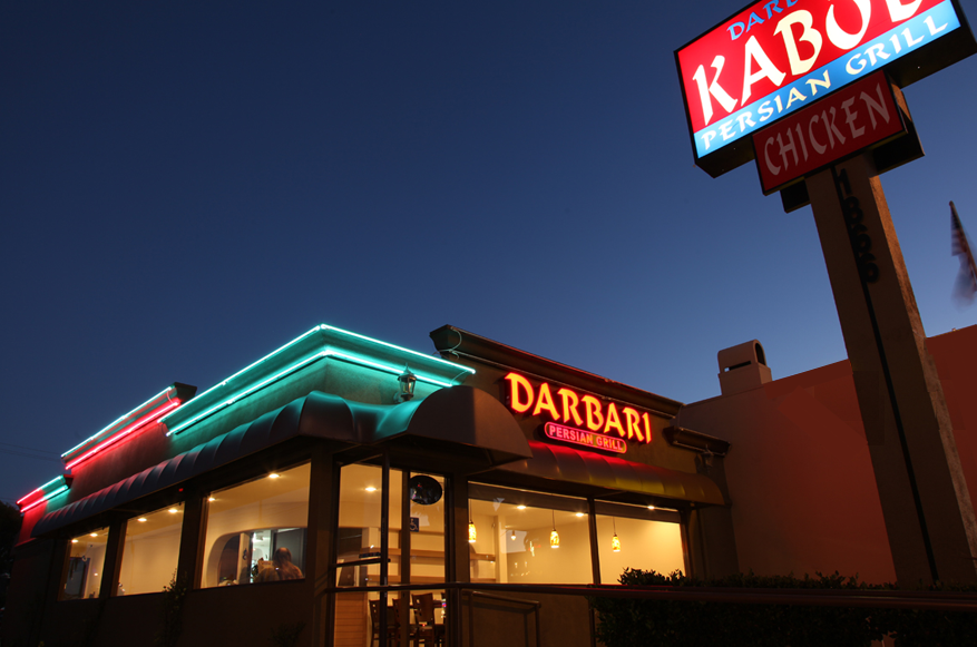 Darbari Persian Grill in Costa Mesa