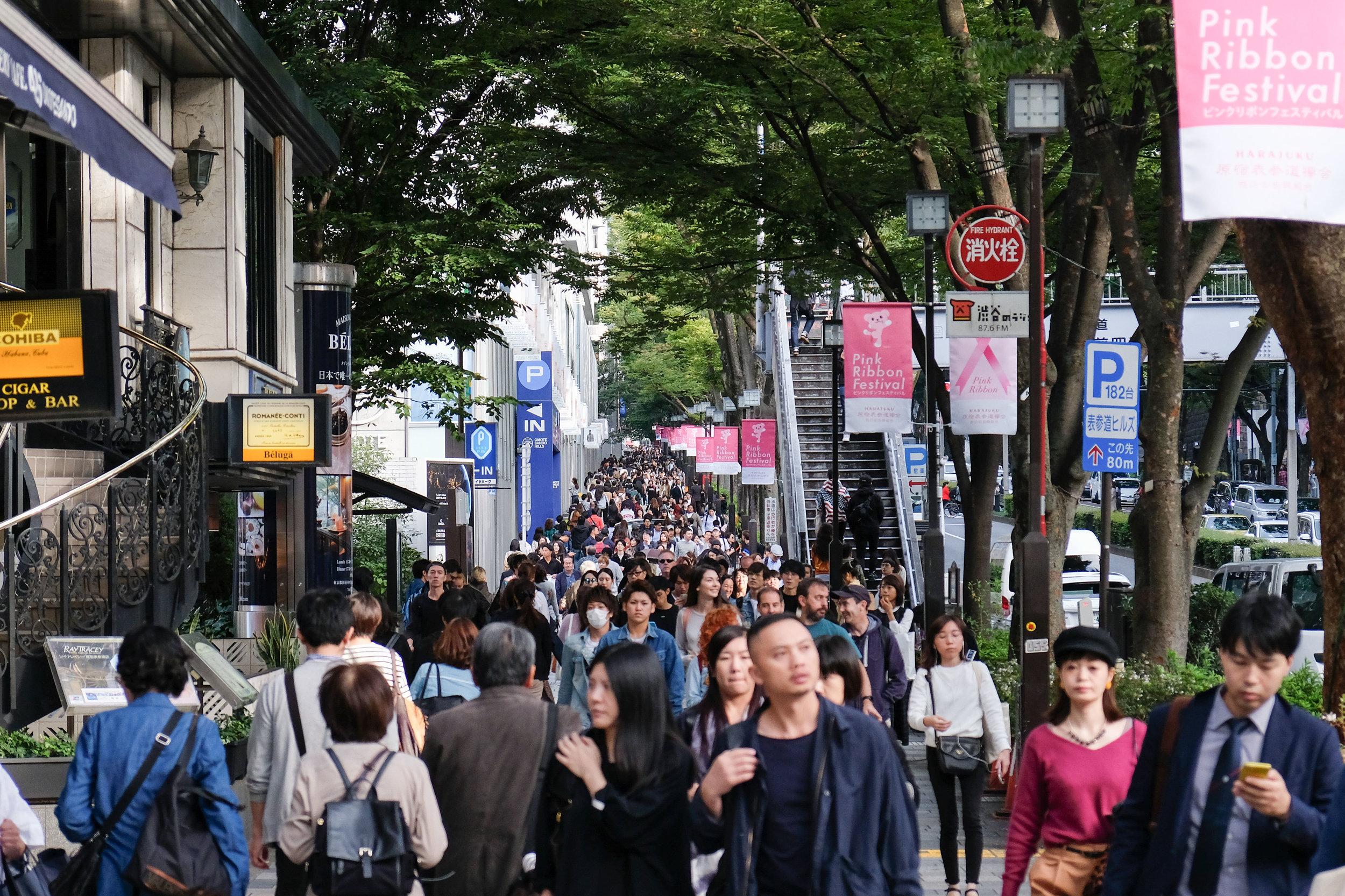Tokyo Neighborhood guide: Harajuku & omotesando - October 18th, 2017