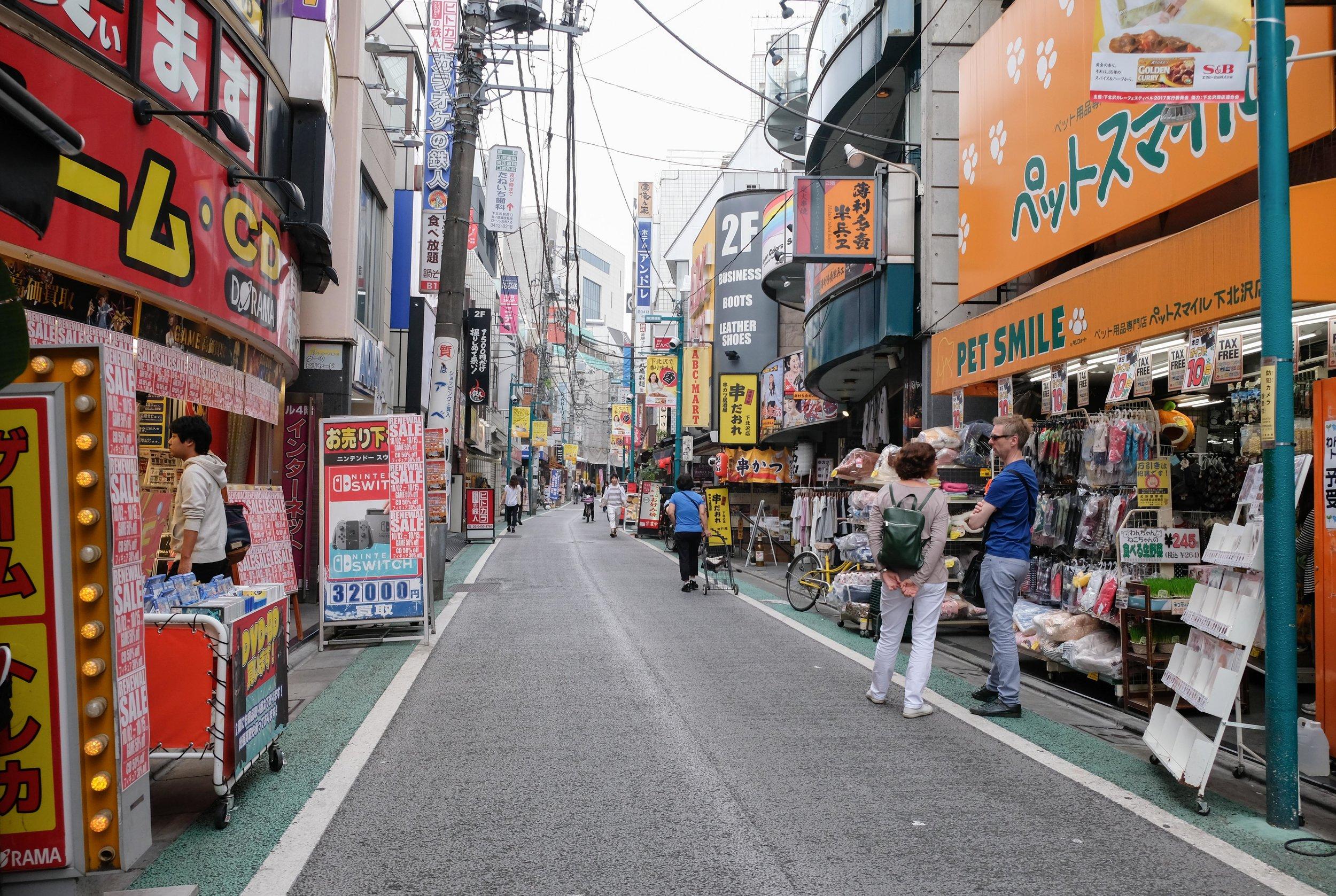 Tokyo neighborhood guide: Shimokitazawa - October 24th, 2017