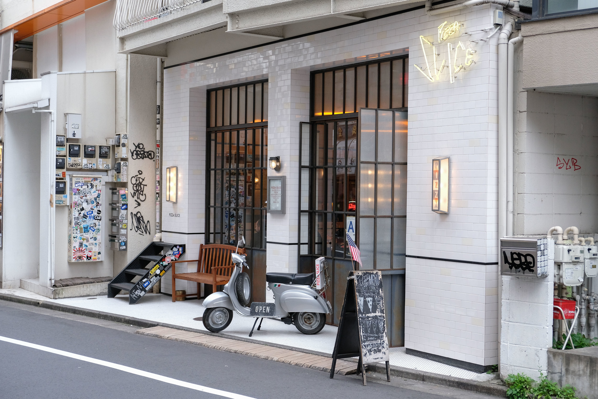 Tokyo Neighborhood Guide: Daikanyama - November 6th, 2017