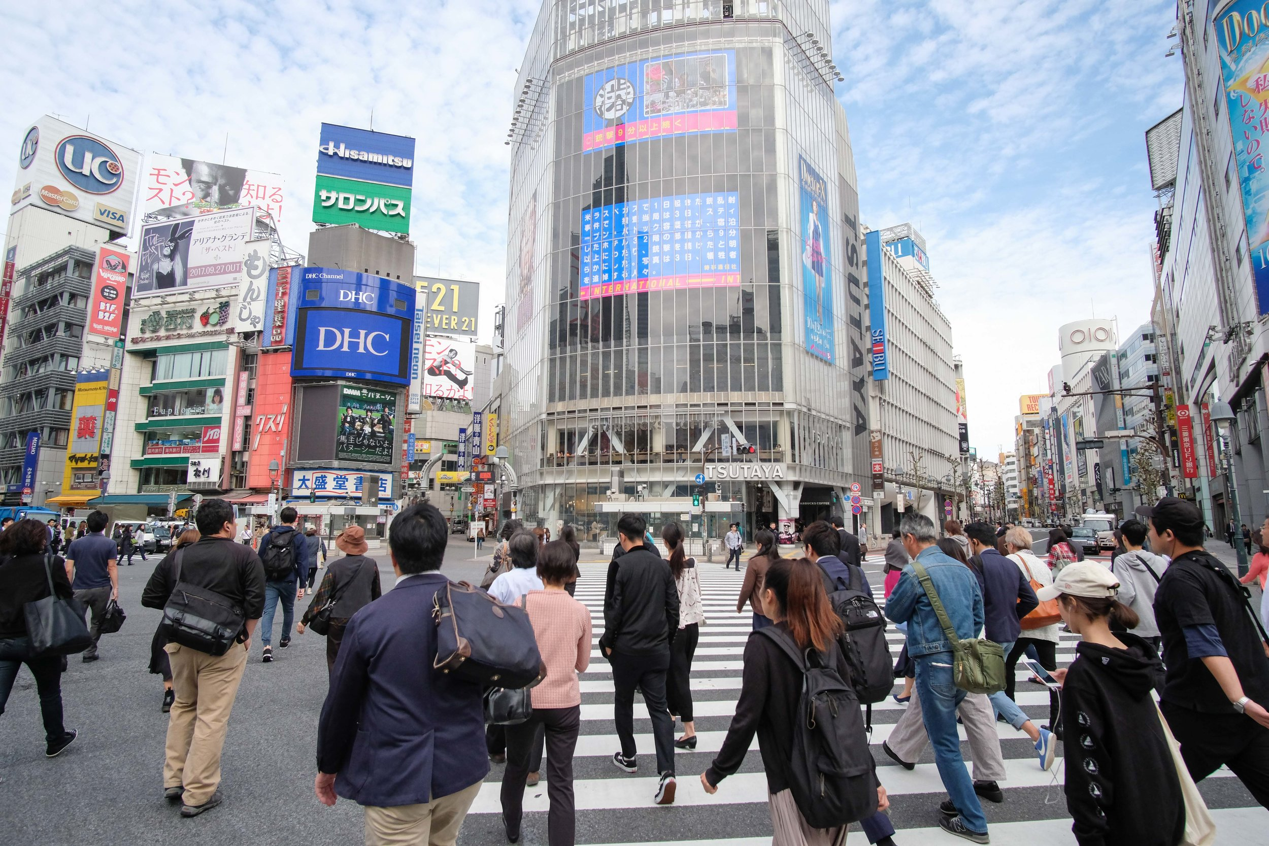 Tokyo Quick Tips: Shibuya - November 20th, 2017