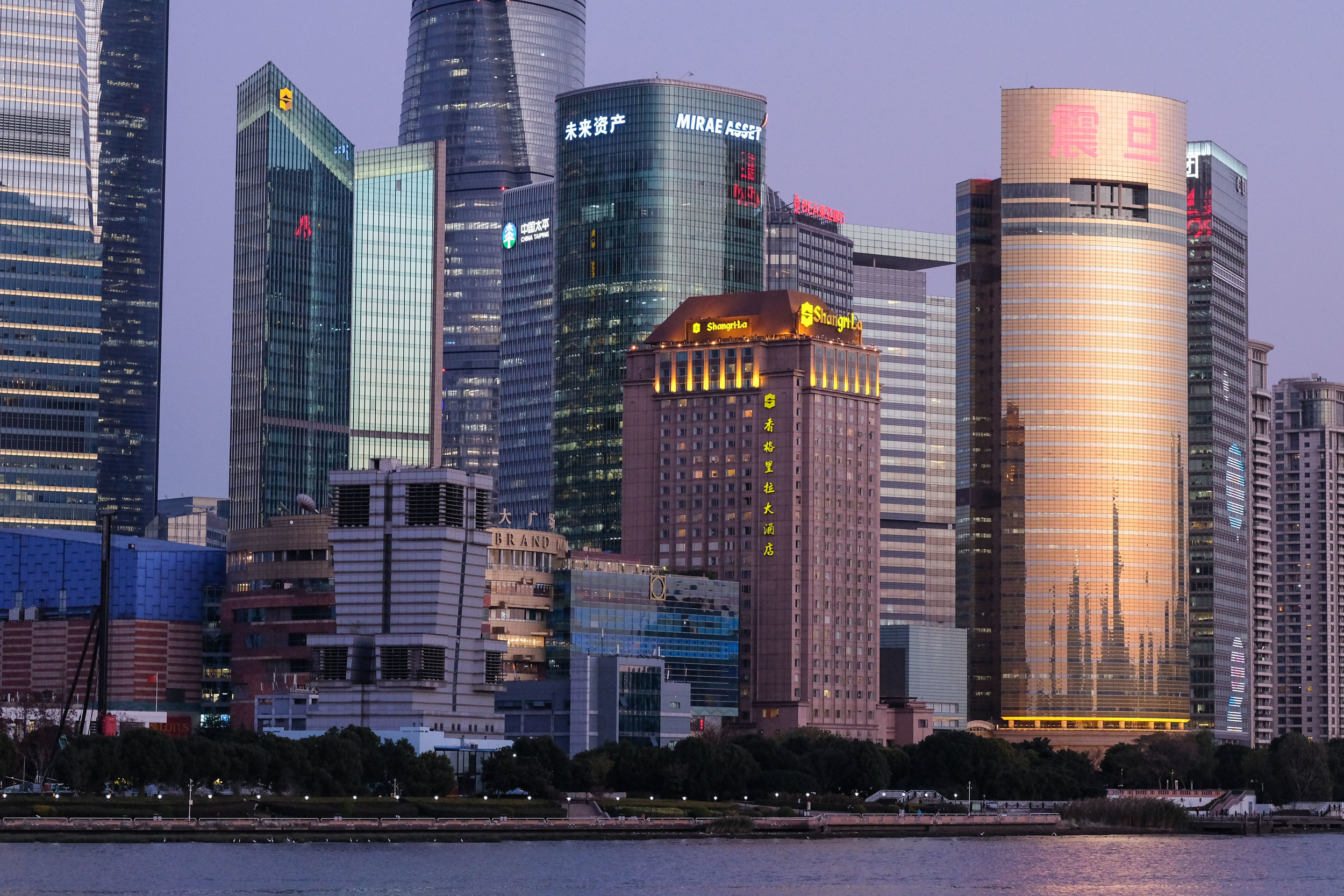 R&R Guide To Shanghai - January 5th, 2018