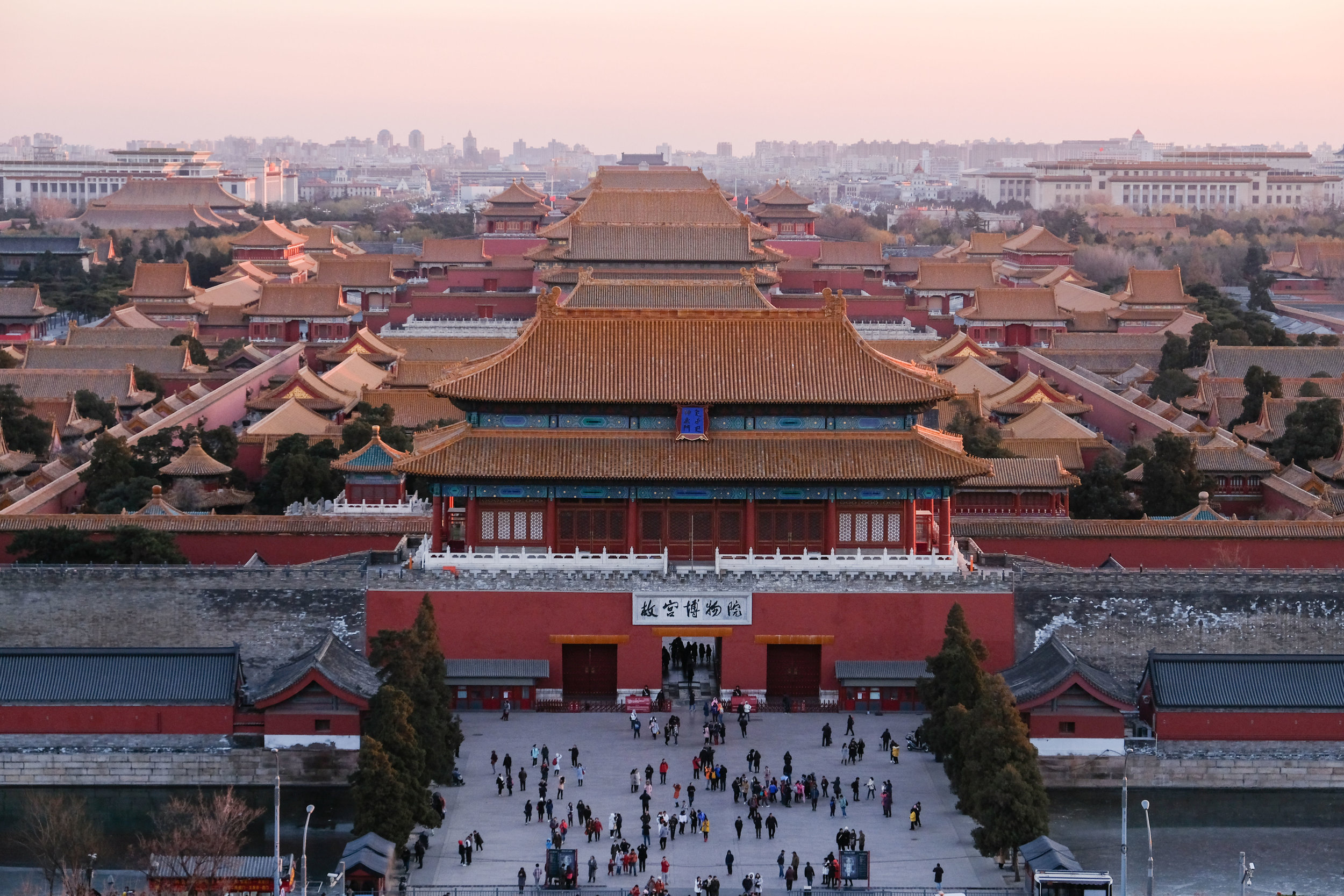 R&R Guide to Beijing - January 22nd, 2018
