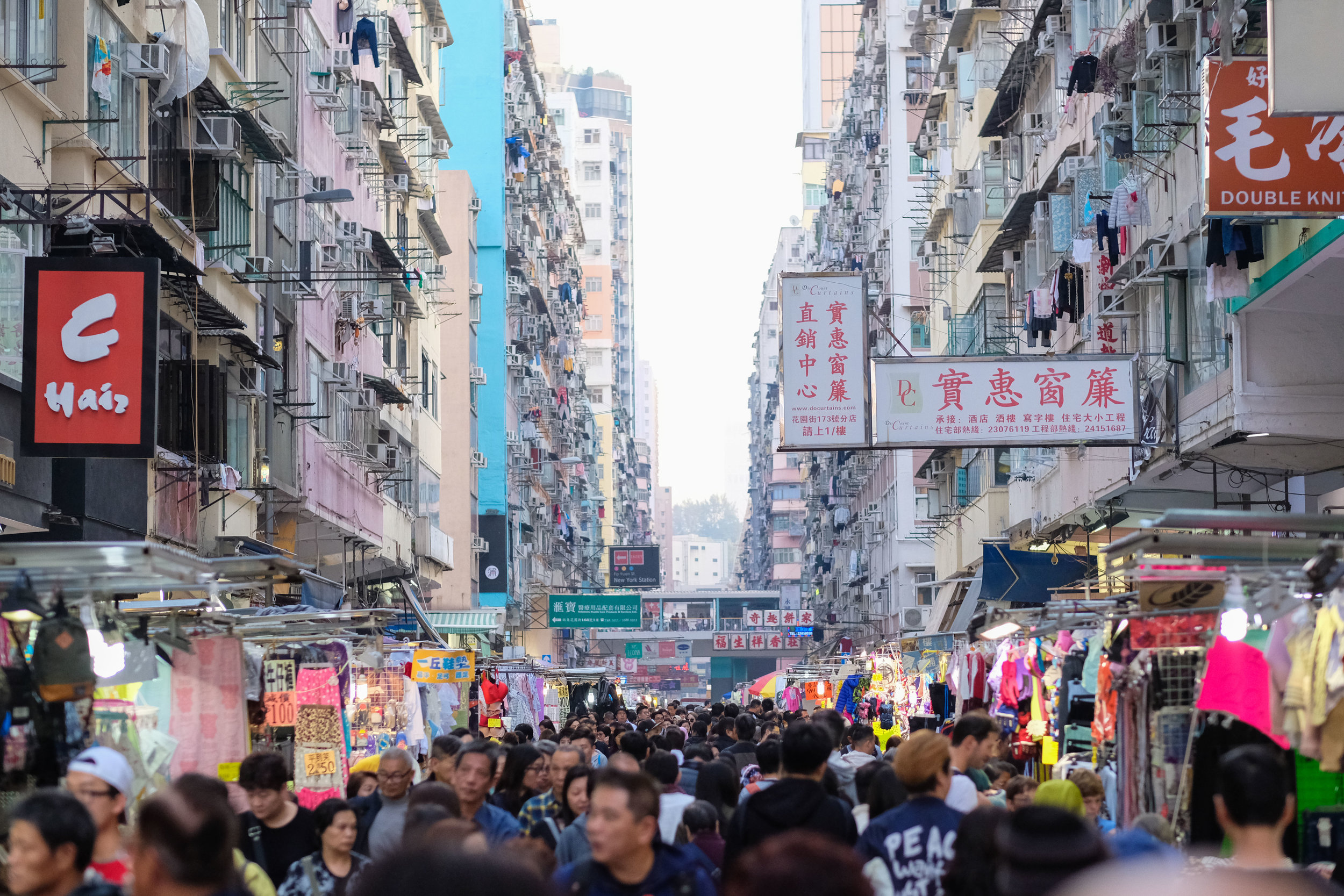 R&R Guide to Hong Kong - March 7th, 2018