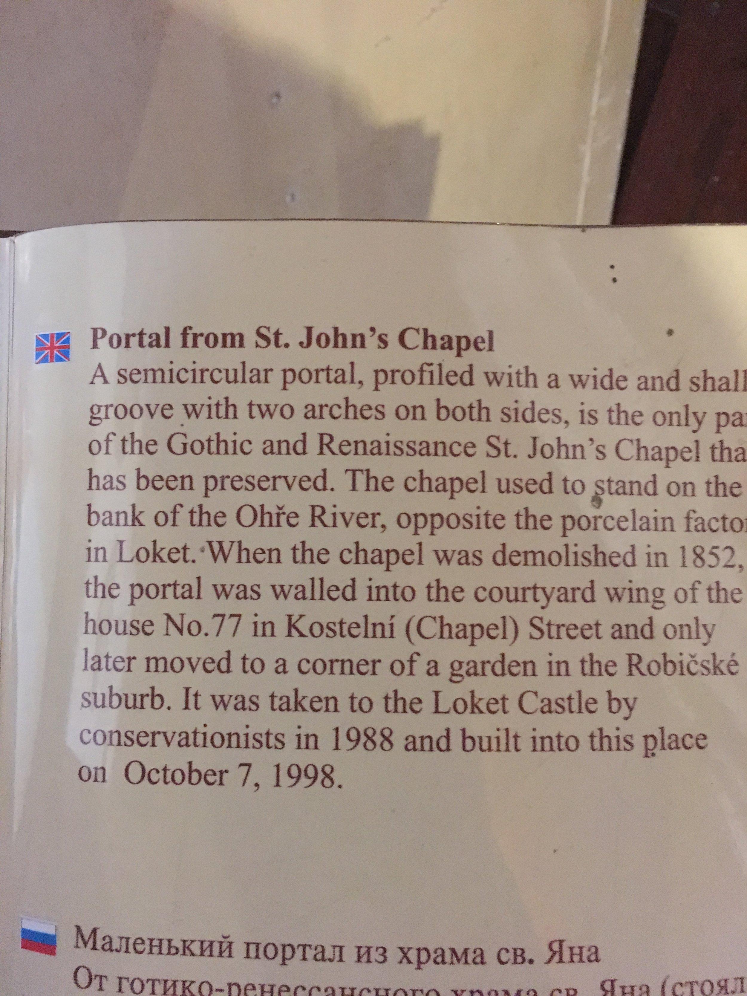 Loket_info_St.John's-chapel-portal.JPG