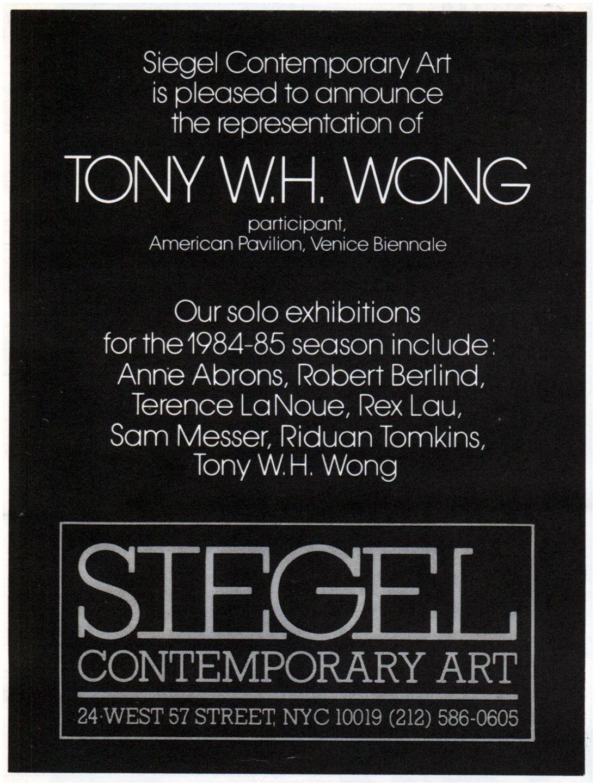 Siegel Contemporary Art.jpg