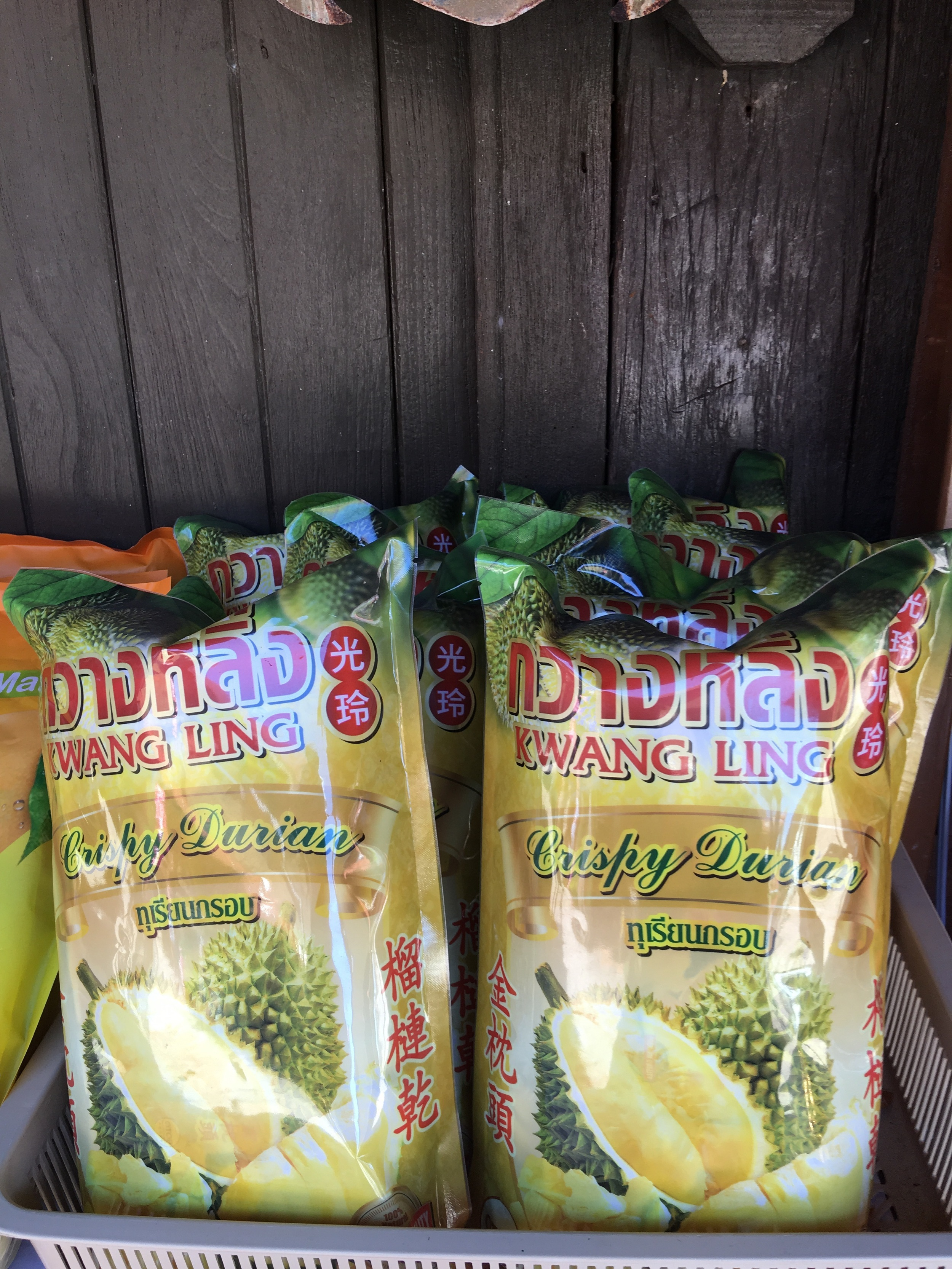 Crispy Durian Chips who who have known