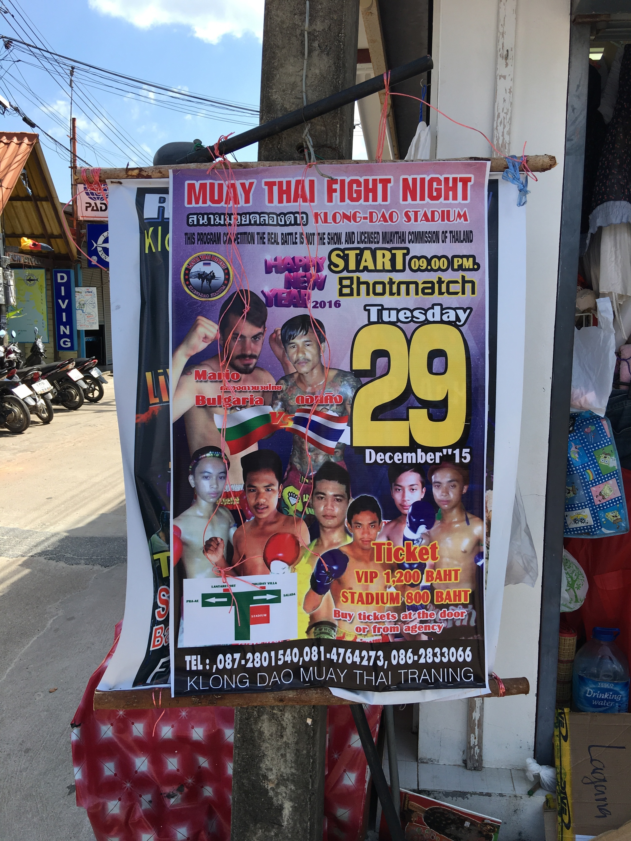 Muay Thai Fight Poster