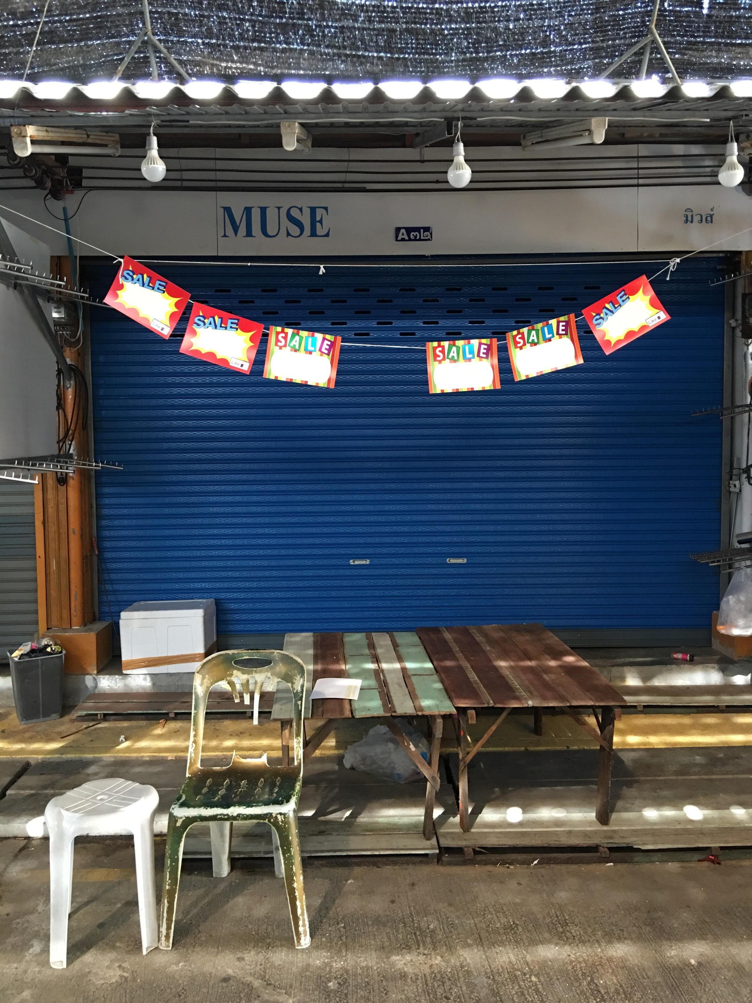 Muse Sale