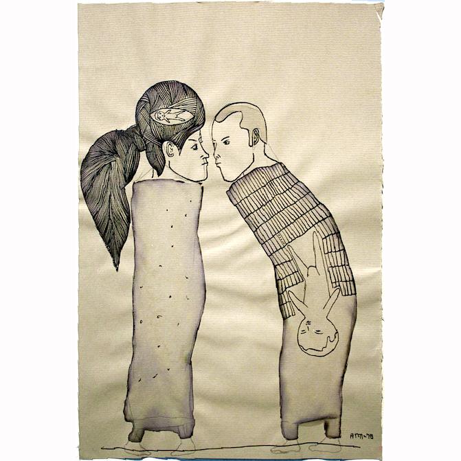 Kiss, n/d (dated 78)