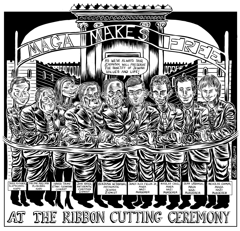 Eli Valley.Jerusalem Embassy Move.Ribbon Cutting Ceremony.jpg
