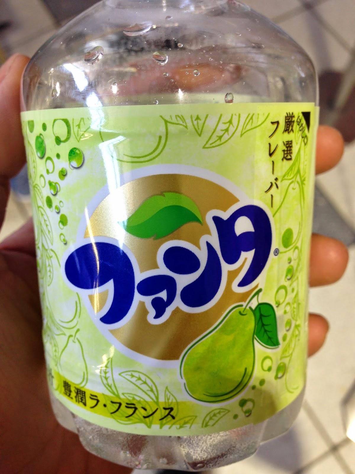 Japón4.JPG
