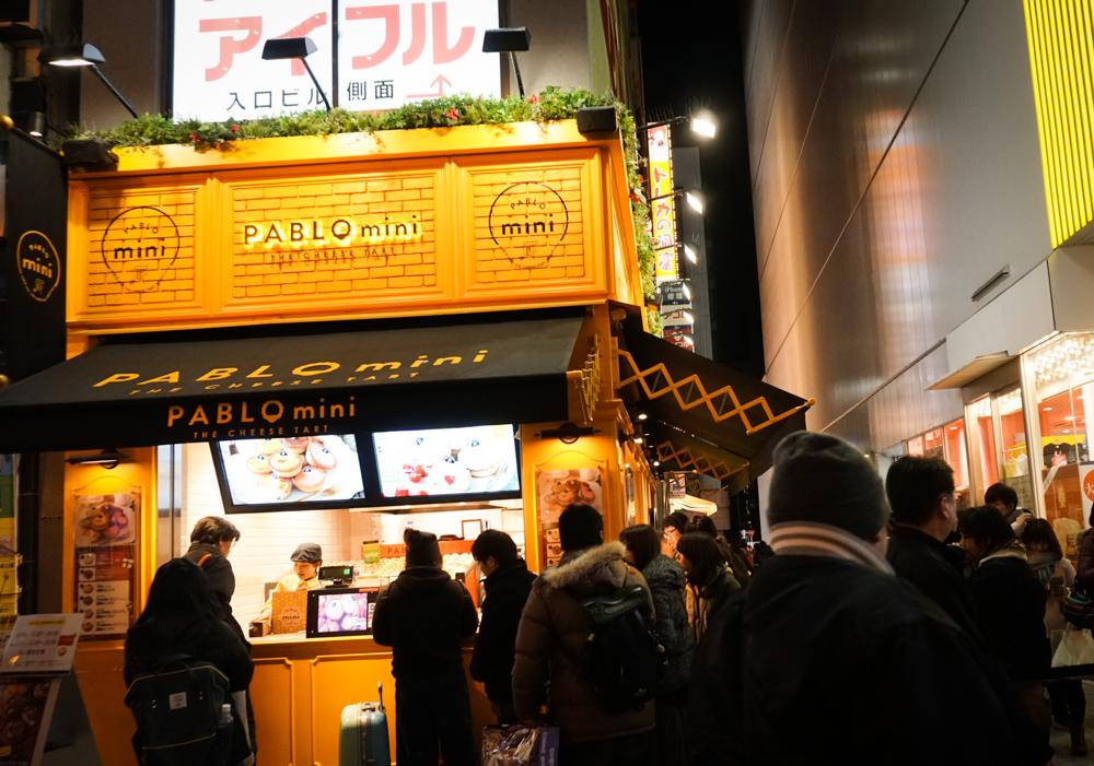 Tokyo_Guide (23 of 35).jpg