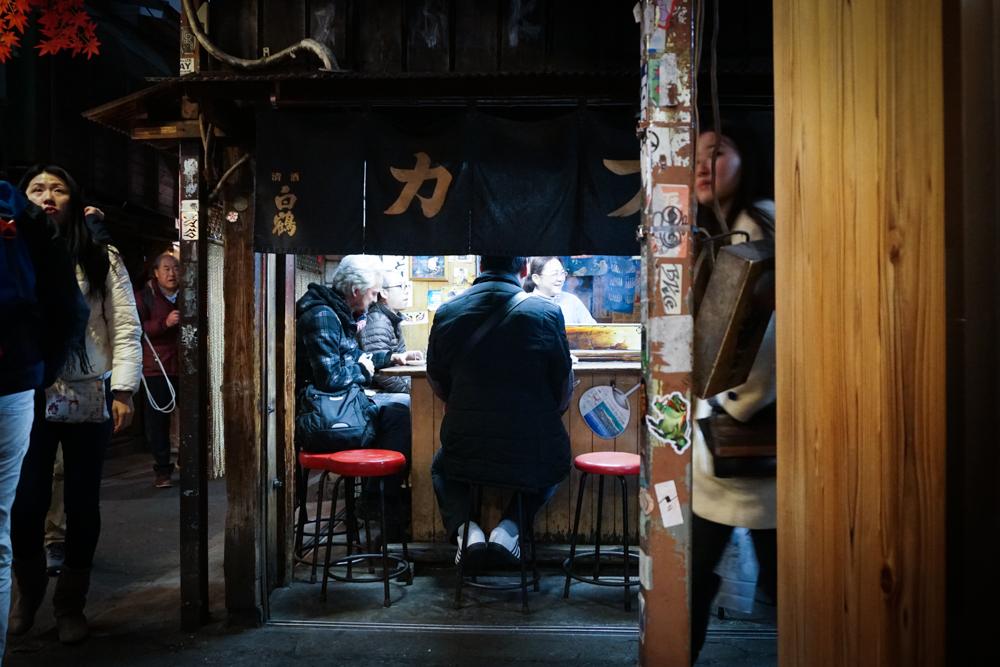Tokyo_Guide (13 of 35).jpg