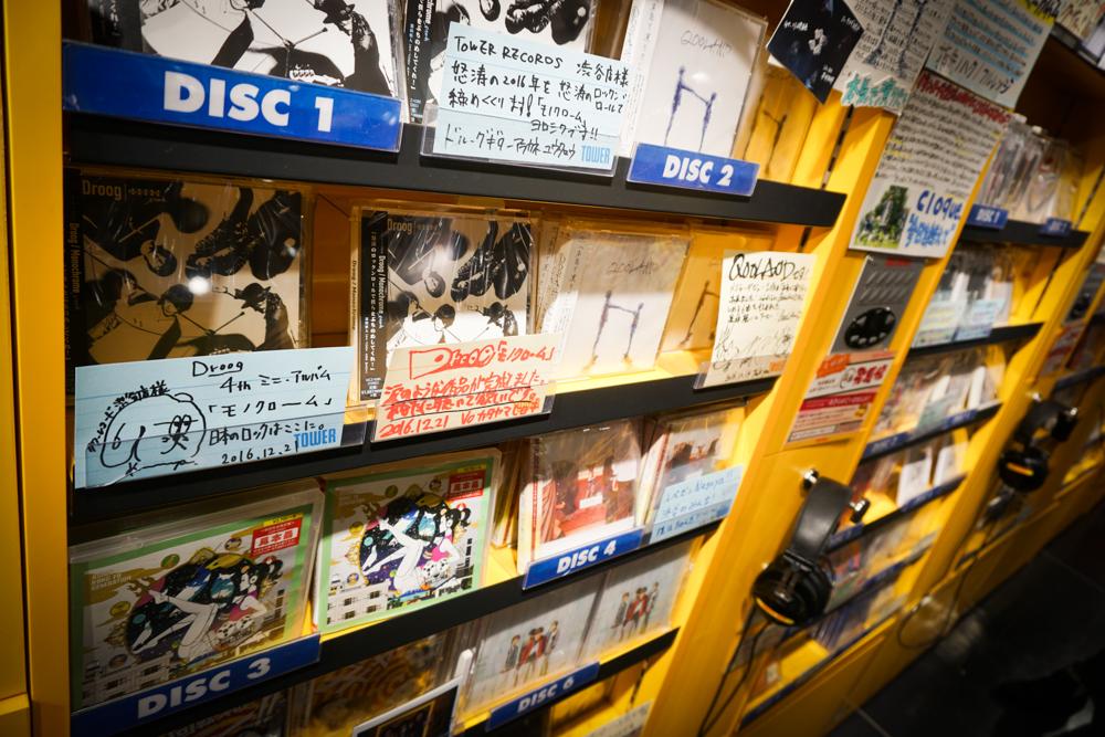 Tokyo_Guide (7 of 35).jpg
