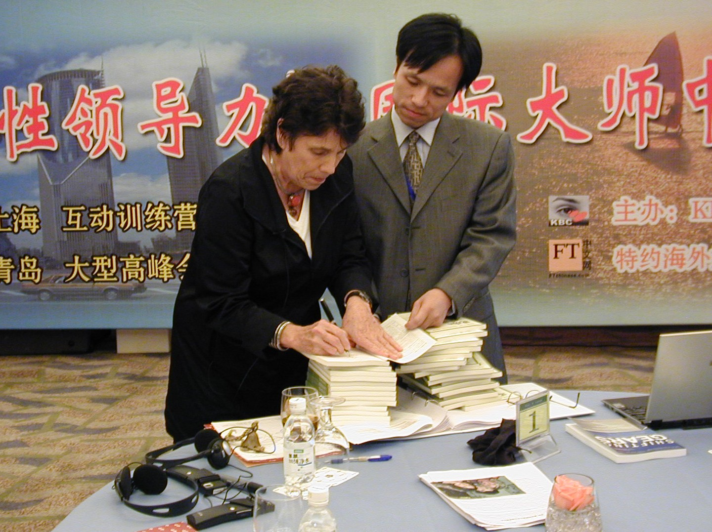 Book signing for Joy of Success Chinese translation in Shanghai