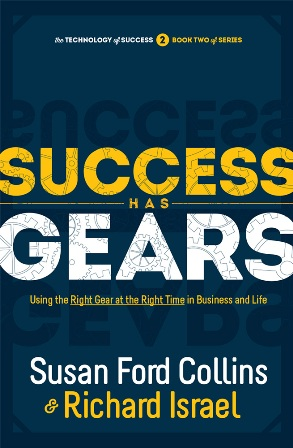 Copy of Copy of Success Has Gears, new edition