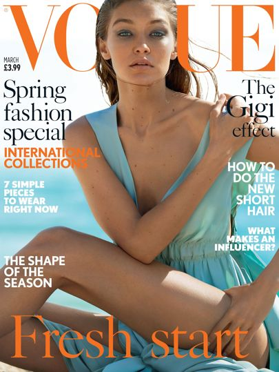 vogue-march17-cover.jpg