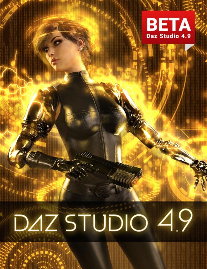 DAZ Studio PRO Beta