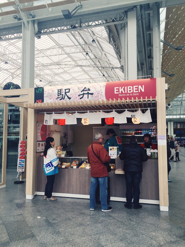 The cute Ekiben stand with Japanese decoration