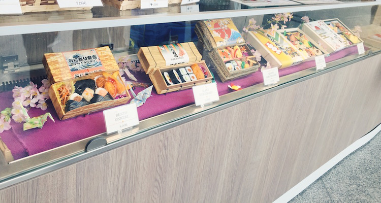 Different mouth-watering varieties of Ekiben